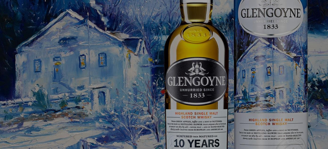 Glengoyne Tours